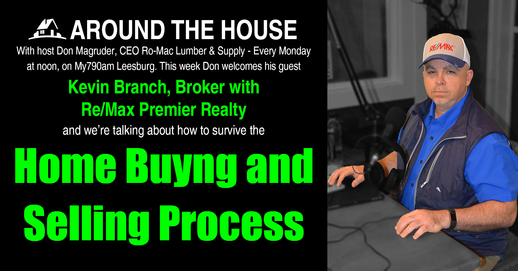 Romac Building Supply | Around The House: Buying & Selling A Home